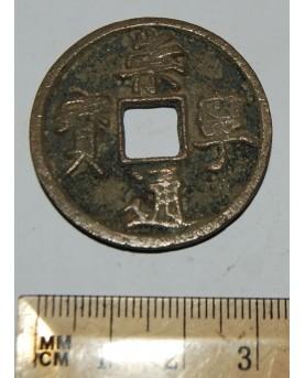 Kinija. Senovinė moneta,...