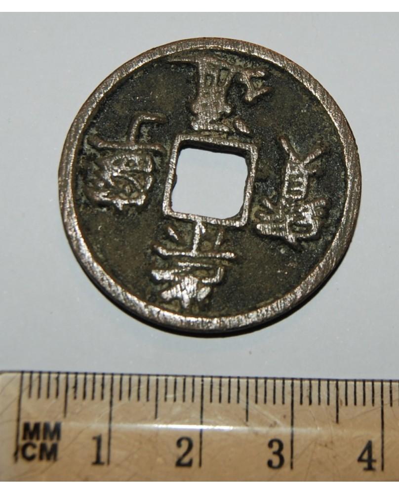 Kinija. Senovinė moneta, XI-XII a. ORIGINALAS