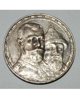Rusija. Nikolajus II. 1...