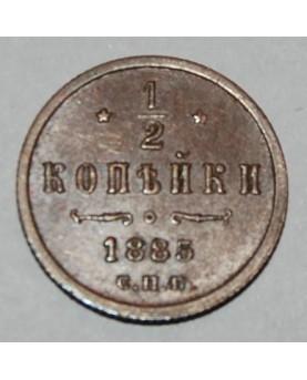 Rusija. 1/2 kapeikos, 1885...