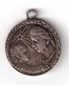 SSSR. Motinystės medalis, I laipsnio