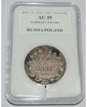 Lenkija. 5 zlotych (3/4...