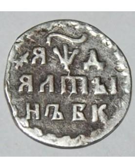 Rusija. Altynas, 1704 m....