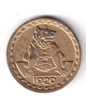 Vokietija. Notgeld 25 Pfennig, 1920. Aachen, (N1.7)