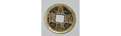 Kinija/China